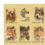 СССР 1988 5995-99А Фонд помощи зоопаркам серия без зубцов**