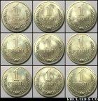 1 рубль 1984-1991 превосходная сохранность 9 монет ! #276