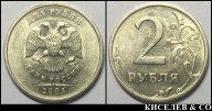 2 рублей 2003 СПМД превосходные, блеск, видео RRR ! #311