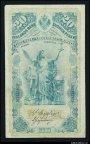 20 марок золотом 1898 Российская Империя для Финляндии RR ! #5