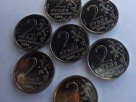 Юбилейный набор 2000 г. 2 рубля города герои 7 монет UNC!!!