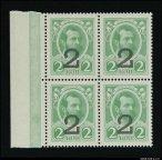 2 копейки 1915 Деньги-Марки с надпечаткой Квартблок с полем UNC R ! #40