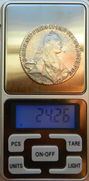 1 рубль 1770 года СПБ TI  ЯЧ . Екатерина I .