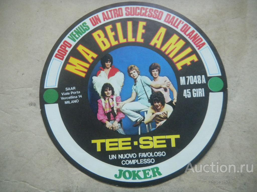 "SHOCKING BLUE Vinus / Hot Sand ITALY. JOKER 1969 год Single 7"" Сорокопятка Rare!!! EX-/EX."