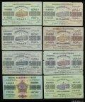 Подборка из 14 банкнот ЗСФСР все разные ! #258