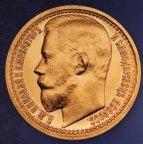 """15 рублей 1897 Николай II, """"БОЛЬШАЯ ГОЛОВА"""", РОСС, UNC, БИТКИН-R4, C закл. ШИРЯКОВА, с РУБ"""