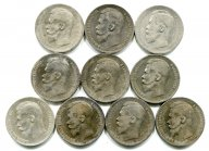 10 монет: 1 рубль с 1896  по 1899 года.  Серебро. Общий вес 197.4 грамм.