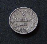 2 марки 1865 г. S Русская Финляндия. РЕГУЛЯРНО ОТ РУБЛЯ!