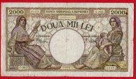 2000 Лей 1941 год. Государственные денежные знаки Румынии. Памятный выпуск. Редкость!