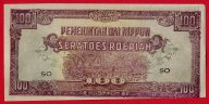 100 Рупий 1945 год. Нидерландская Индия. Японская оккупация. Редкость!