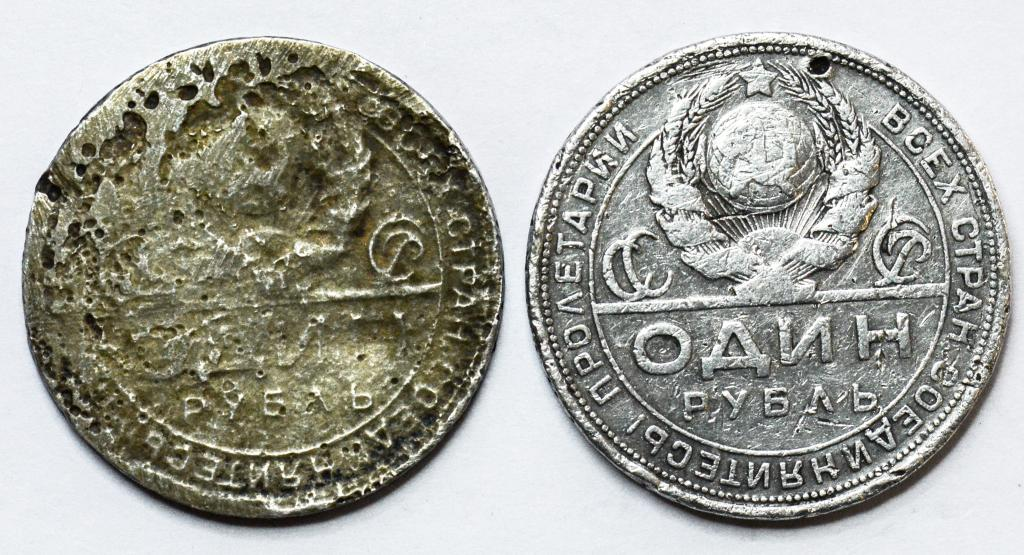 2 монеты: 1 рубль 1924 год (ПЛ). Серебро. 35.5 грамм