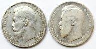 2 монеты: 1 рубль 1897*, 1898 АГ год. Серебро 39.6 грамм.