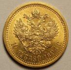 10 рублей 1894 года АГ. Александр III. Золото. Превосходная сохранность. Штемпельная. Редкость!
