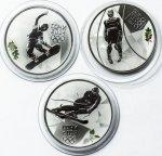 3 Монеты: 3 рубля 2014. Сочи 2014. Сноуборд, Лыжи, Скелетон. Серебро 925. 31.1 грамм.