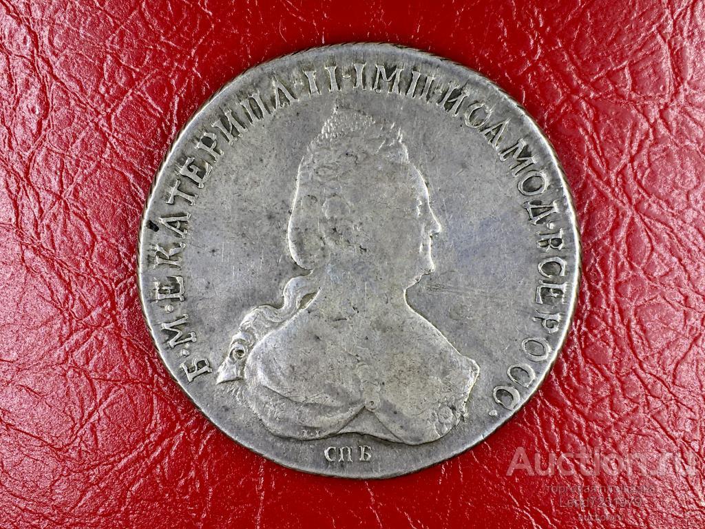 Екатерина ll 1 рубль 1796 года СПБ-TI-IC (ОТЛИЧНЫЙ СОХРАН ОРИГИНАЛ) ! СОТНИ ЛОТОВ С РУБЛЯ !