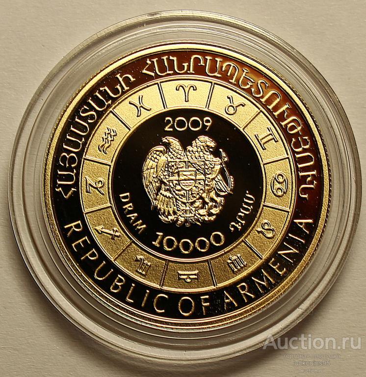 10000 драм 2009 год. Знаки зодиака - РАК. PROOF. Золото 8.65 гр, 900 проба. Армения.