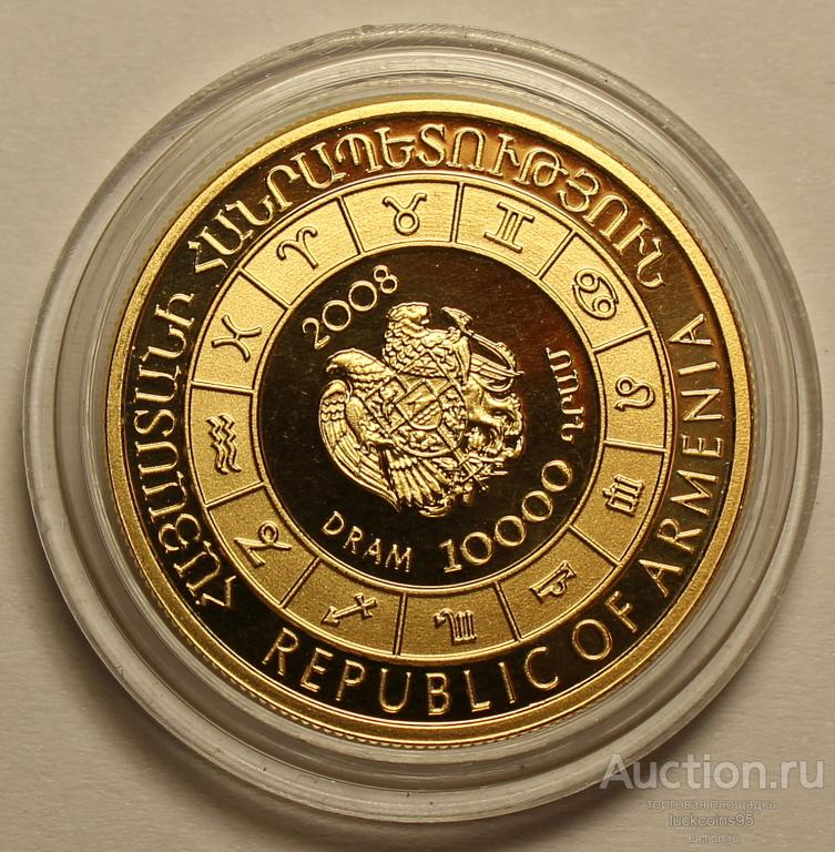 10000 драм 2008 год. Знаки зодиака - КОЗЕРОГ. PROOF. Золото 8.65 гр, 900 проба. Армения.