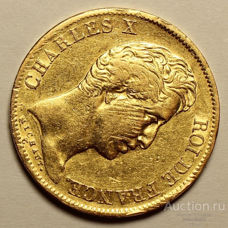 40 Франков 1830 года. A. Франция. Карл X. Золото 900 пробы - 12.9 грамм. Штемпельная. Редкость!!!