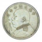1 доллар 1914 года с портретом Юань Шикая. Китай. Серебро. Вес: 26,6 грамм