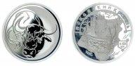2 монеты: 3 рубля 2003 и 2009 год. Покровский кремль и Год быка. Серебро.