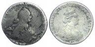 2 монеты: 1 рубль 1772 и 1780 год. Екатерина II. Серебро 45.7 грамм