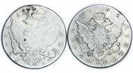 2 монеты: 1 рубль 1771 год ОЛ, 1 рубль 1782 год ИЗ. Серебро 46.7 грамм.