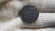 Деньга 1783 КМ сохран бомба !!!