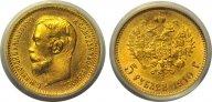 Золотая монета 5 рублей 1910 Николай II, ЭБ, В СЛАБЕ PCGS MS64, Au900,С РУБЛЯ! RRR