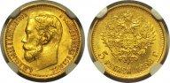 Золотая монета 5 рублей 1898 Николай II, СЛАБ NGC MS 62 Au900,  С РУБЛЯ!!!