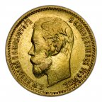 5 рублей 1901 год. ФЗ. Золото!