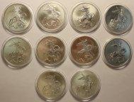 3 рубля 2009 и 3 рубля 2010 год. Георгий Победоносец. 10 монет. Серебро!
