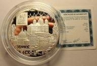 25 рублей 2013 год. 1150 лет основания г. Смоленска. Серебро 925 пробы - 155.5 грамм. ММД. Редкая!