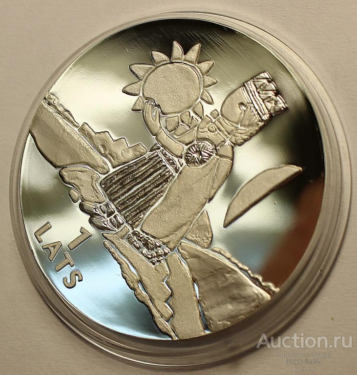 1 Лат 2001 год. Время и ценности - Небо. Латвия. Серебро!