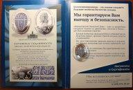 Медаль 2015 года. «Портреты Александра III». «Императорская коллекция Карла Фаберже».Серебро.Редкая!