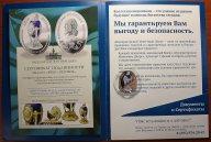 Медаль 2013 года. Яйцо «Петушок». «Императорская коллекция Карла Фаберже». Серебро. Редкая!
