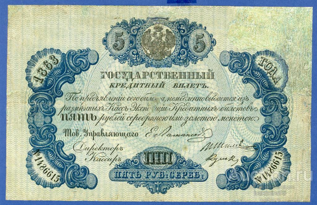 Банк хоум кредит в челябинске адреса и режим работы