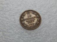 10 копеек 1857 г. СПБ ФБ.