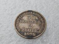 30 копеек - 2 злотых 1838 г. MW.