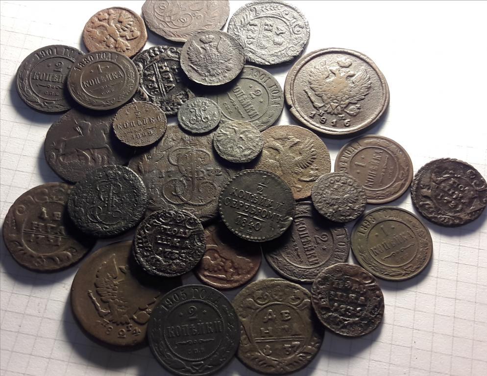 30 монет от Петра до Николая
