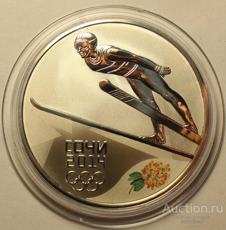 3 рубля 2014 год. Прыжки с трамплина. Зимняя олимпиада в Сочи 2014. Серебро. Редкая!