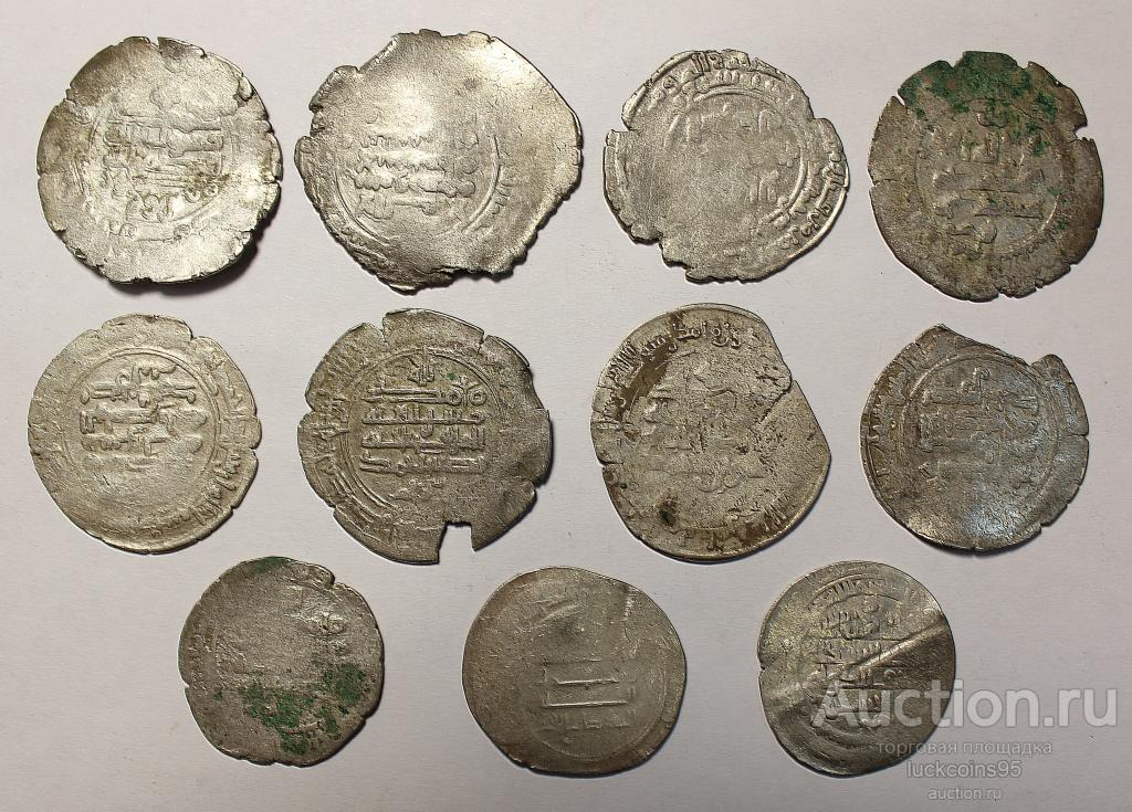 Куфические Дирхемы и Ногаты Омейадского и Аббасидского Халифата 830-1320 гг. 11 шт. Серебро. Редкие!