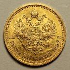 7 рублей 50 копеек 1897 год АГ. Николай II. Золото. Хорошая сохранность. Штемпельный блеск.Редкость!
