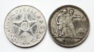 2 монеты: 1 рубль 1921 год (АГ) и 1 рубль 1924 год (ПЛ). Серебро. 40 грамм.
