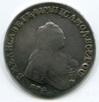 1 Рубль 1754 года СПБ-ЕI.  Елизавета. Серебро. Редкость! Серебро 25.3 грамм.