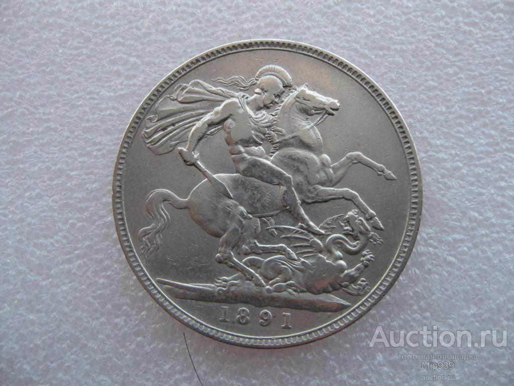 Англия. Крона 1891 года. Королева Виктория с короной. Оригинал. Монета в капсуле