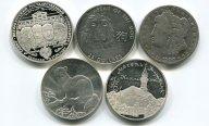 5 монет: 3 рубля 1999 год (2шт), 3 рубля 1995 год, 25 долларов 2006, 1 доллар 1900. Серебро 157.7 гр