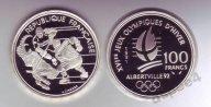Франция 100 франков 1992 пруф Хоккей серебро от 1 рубля за 1 руб