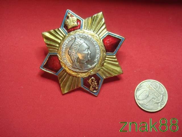 Царский - Екатерина Великая II (11EV418)
