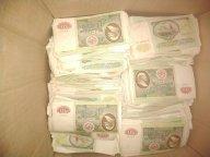 Мегалот 10000 банкнот 50 рублей 1991 года