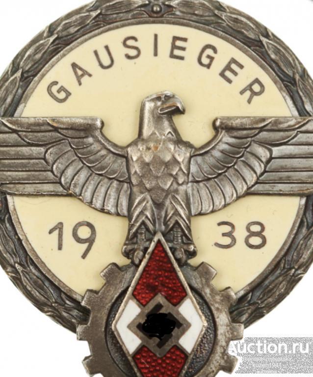 3 Рейх GAUSIEGER 1938 Густав Брехмер ОРИГИНАЛ!